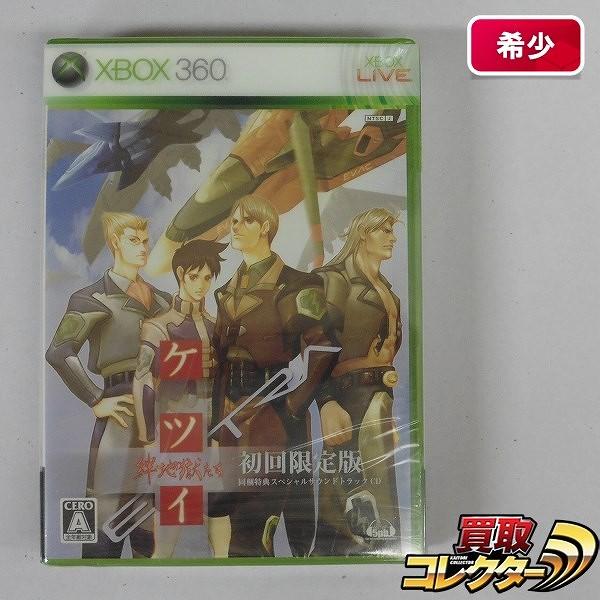 XBOX360 ケツイ 絆地獄たち EXTRA 初回限定版