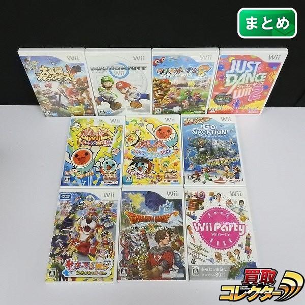Wii ソフト マリオカートWii ジャストダンスWii2 大乱闘スマッシュブラザーズX 他