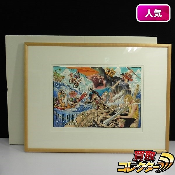 ONE PIECE 複製原画 JF2006 Let me see what can you do