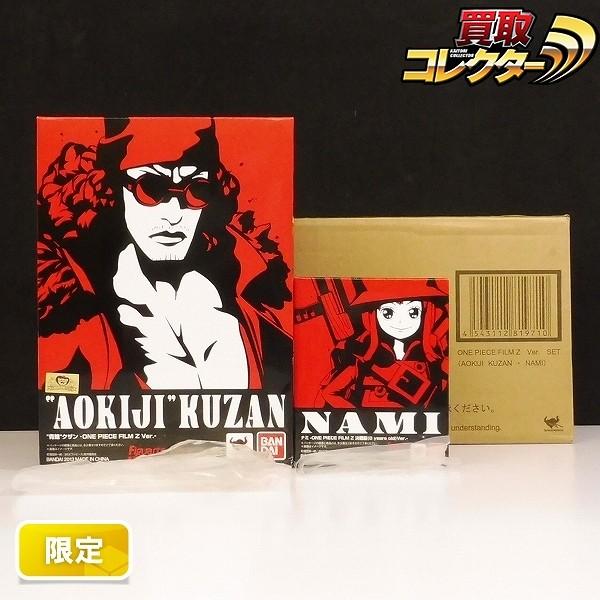 Figuarts ZERO ワンピース FILM Z Ver. セット 青雉 クザン ナミ