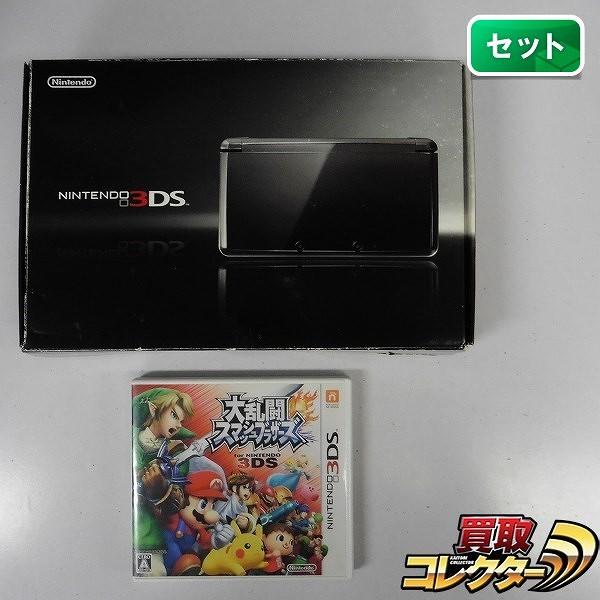 ニンテンドー 3DS コスモブラック & 大乱闘スマッシュブラザーズ for Nintendo 3DS
