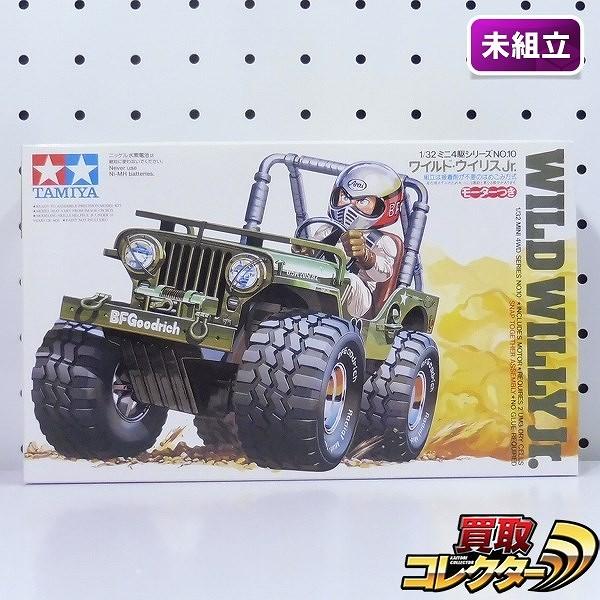 タミヤ 1/32 ミニ四駆 ワイルド・ウイリスJr. モーター付