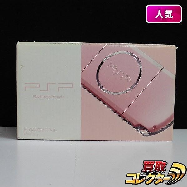 ソニー PSP-2000 ブロッサムピンク  箱説有  / SONY