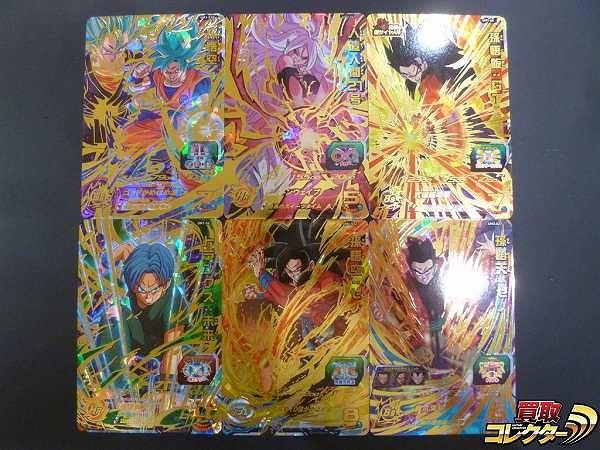 ドラゴンボールヒーローズ UR 孫悟空 UM3-038 21号 UM3-069 他