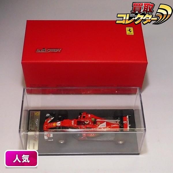 LookSmart 1/43 フェラーリ SF70-H モナコGP 2位 K.ライコネン
