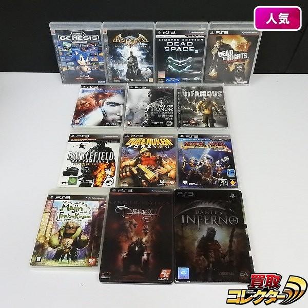 PS3 ソフト アジア版 ソニック アルティメット ジェネシスコレクション 他