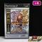 PS2 ソフト SNKプレイモア 餓狼伝説バトルアーカイブス1