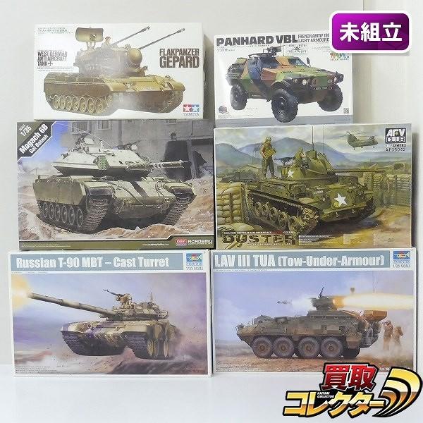 1/35 アカデミー IDF マガフ6B タイガーモデル パナールVBL 他