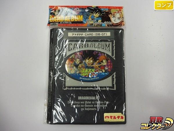 アマダ ドラゴンボール GT PP カード 1弾 厚紙 No.1~48 コンプ