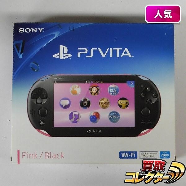 SONY PS VITA PCH-2000 ピンクブラック Pink Black