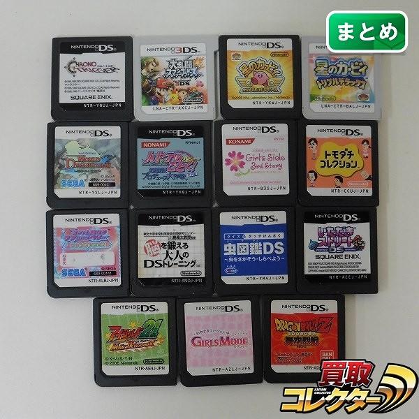 DS 3DS ソフト 15点 いただきストリートDS ワールドデストラクション 星のカービィ トリプルデラックス 他