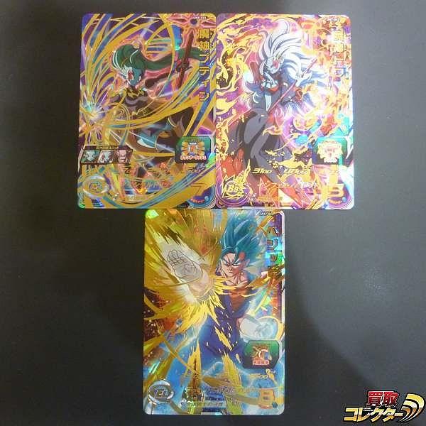 ドラゴンボールヒーローズ UR 魔神プティン UM8-045 ベジット 他