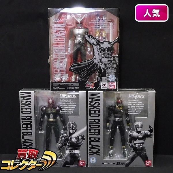バンダイ S.H.Figuarts 仮面ライダーBLACK BLACK RX スーパー1