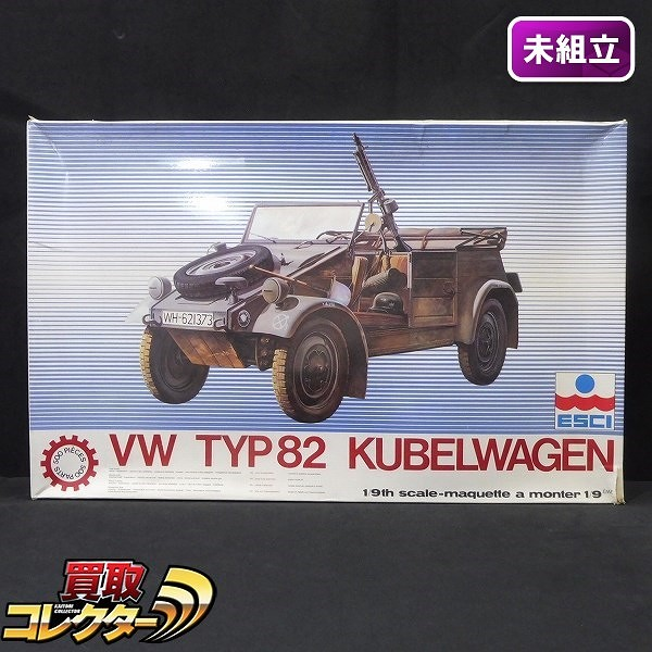 ESCI エッシー 1/9 VW TYP 82 キューベルワーゲン