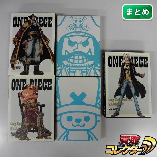 DVD ワンピース Log Collection SABAODY ROCKET MAN BELL 計3点