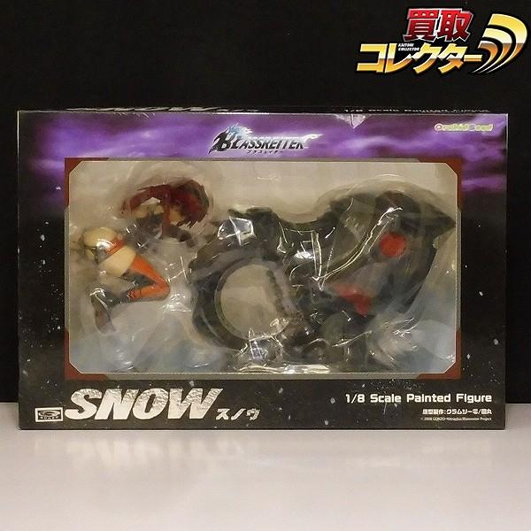 オーキッドシード 1/8 スノウ SNOW / ブラスレイター