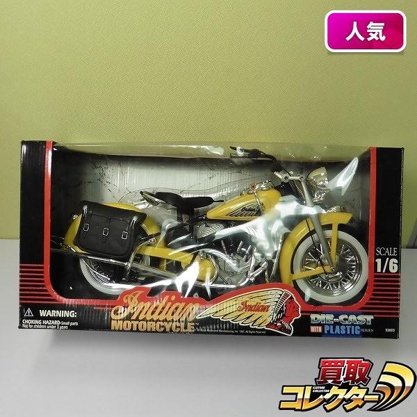 ニューレイ new-ray 1/6 インディアン イエロー オートバイ