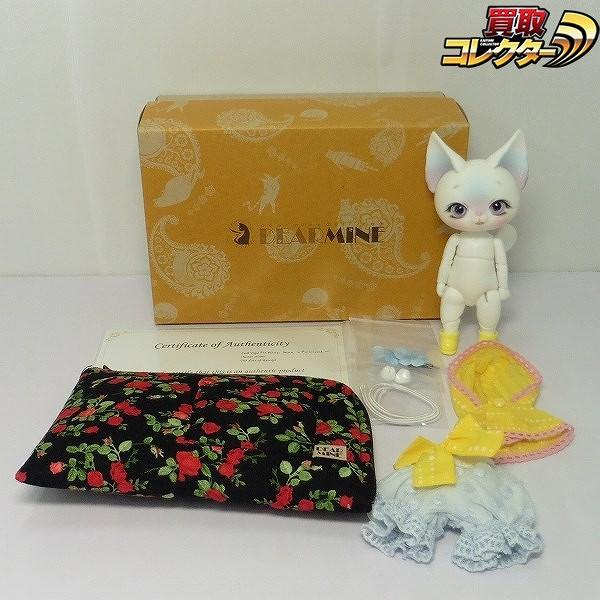 DEAR MINE PICASSO bean レインコート / 豆ピカソ 球体関節人形