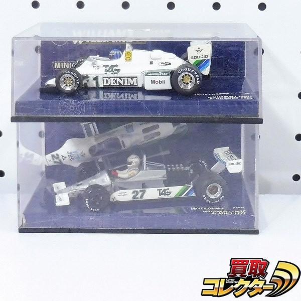 ミニチャンプス 1/43 ウィリアムズF1 FW07 1979 #27 他