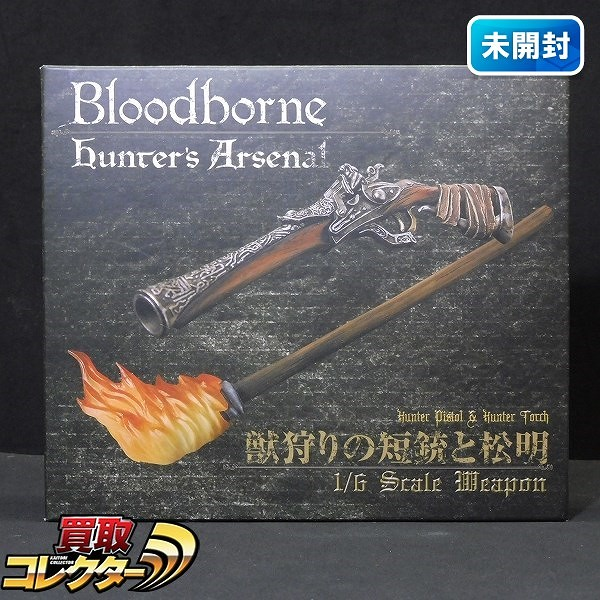 Gecco 1/6 獣狩りの短銃と松明 Bloodborne Hunter's Arsenal