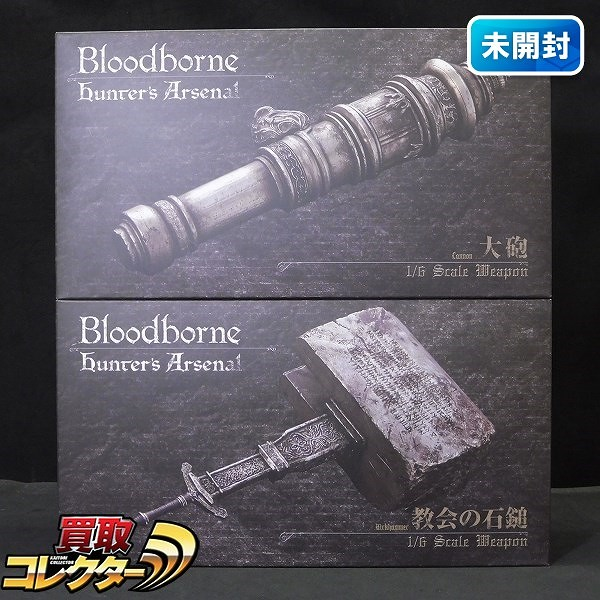 Gecco 1/6 教会の石鎚 大砲 Bloodborne Hunter's Arsenal