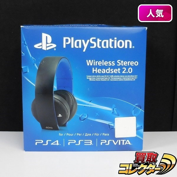 PS4 PS3 PSVita 対応 ワイヤレス ステレオヘッドセット 海外版