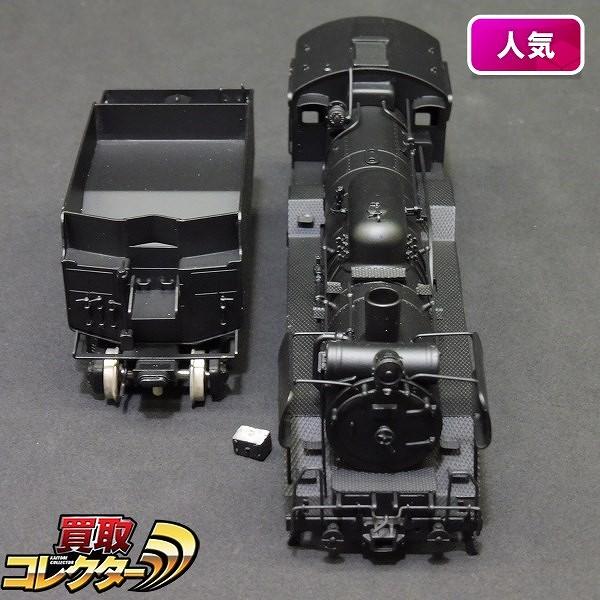 中村精密 HOゲージ C63 テンダー ボディー