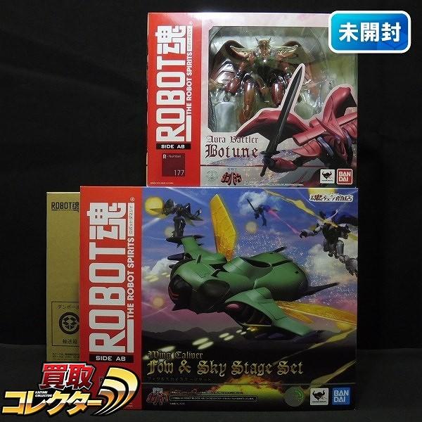ROBOT魂 ボチューン フォウ&スカイステージセット / ダンバイン