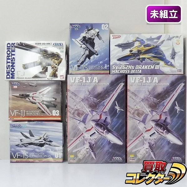 マクロス wave 1/100 VF-1J ファイター 一条輝機 ハセガワ 1/48 VF-1J/A バルキリー バーミリオン小隊 他