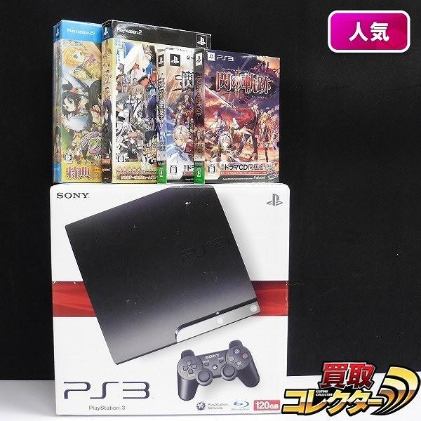PS3 CECH-2100A & ソフト 4点 戦極姫 英雄伝説 閃の軌跡 他