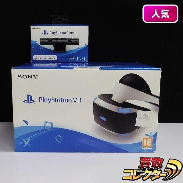 欧州版 PlayStation VR & Playstation Camera