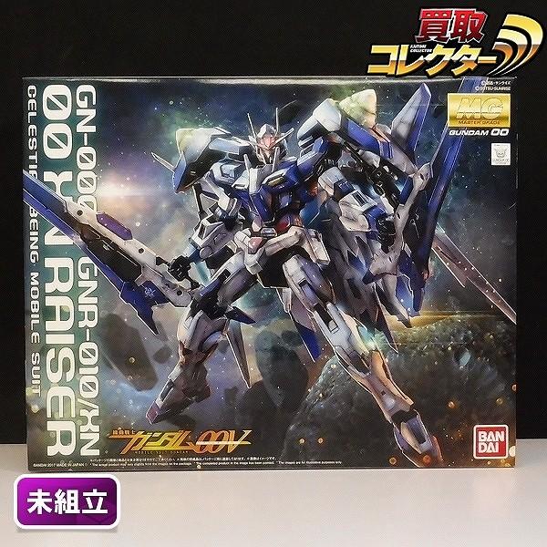MG 1/100 ダブルオーザンライザー 限定 / ガンダムOO