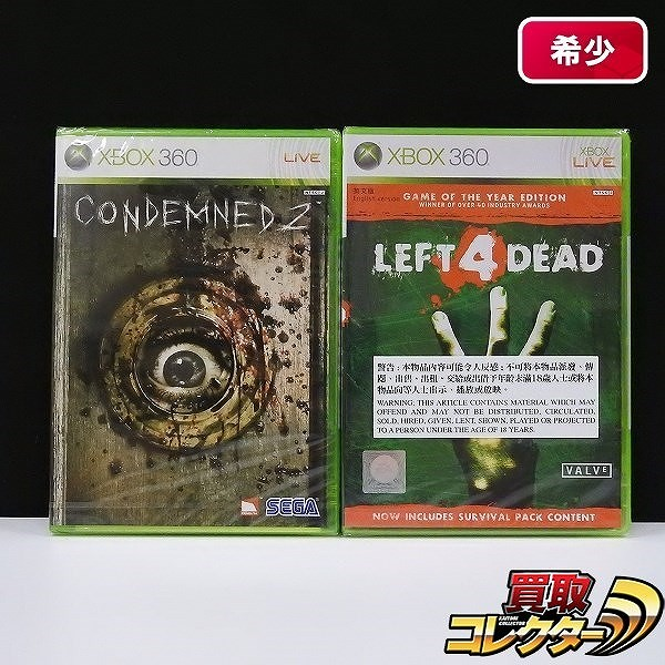 Xbox 360 ソフト アジア版 LEFT4DEAD CONDEMNED2