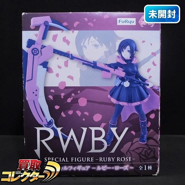 フリュー RWBY スペシャルフィギュア ルビー・ローズ