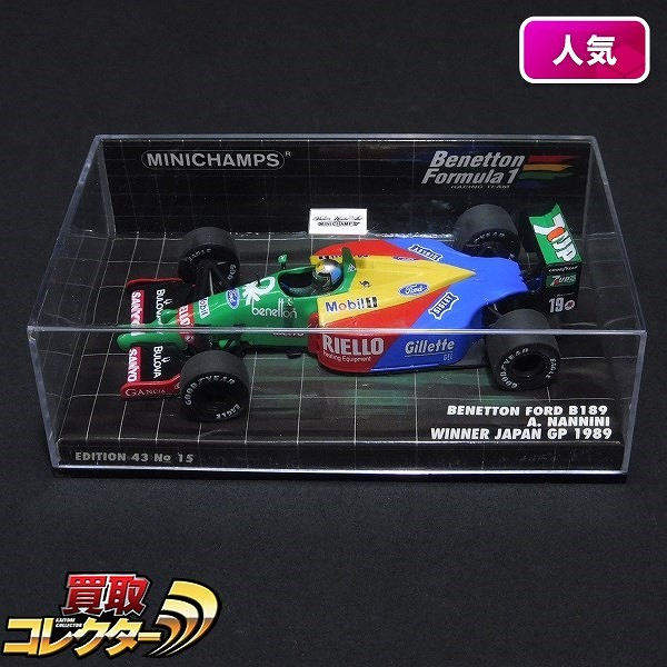 PMA 1/43 ベネトン フォード B189 ナニーニ 日本GP優勝 1989