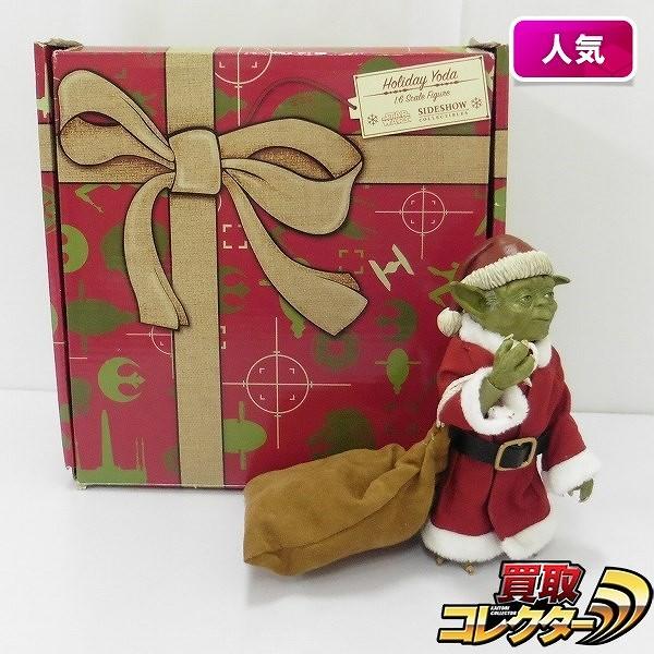 サイドショウ 1/6 STAR WARS クリスマス ヨーダ ホリデー