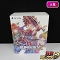 PS Vita 聖剣伝説2 シークレット オブ マナ コレクターズ版
