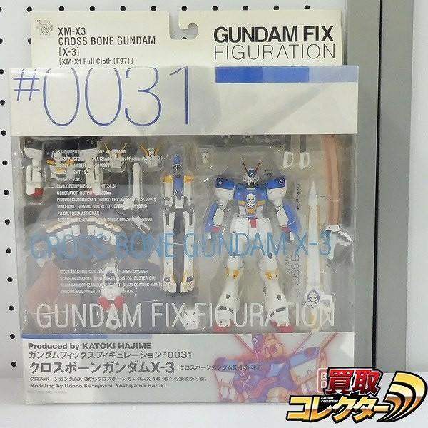 バンダイ GFF #0031 クロスボーンガンダムX-3 / X-1改・改