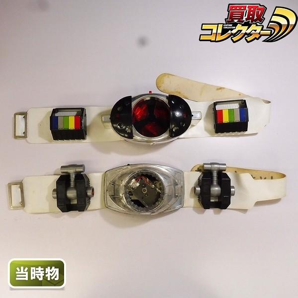 ポピー 仮面ライダースーパー1 スカイライダー 電動 変身ベルト