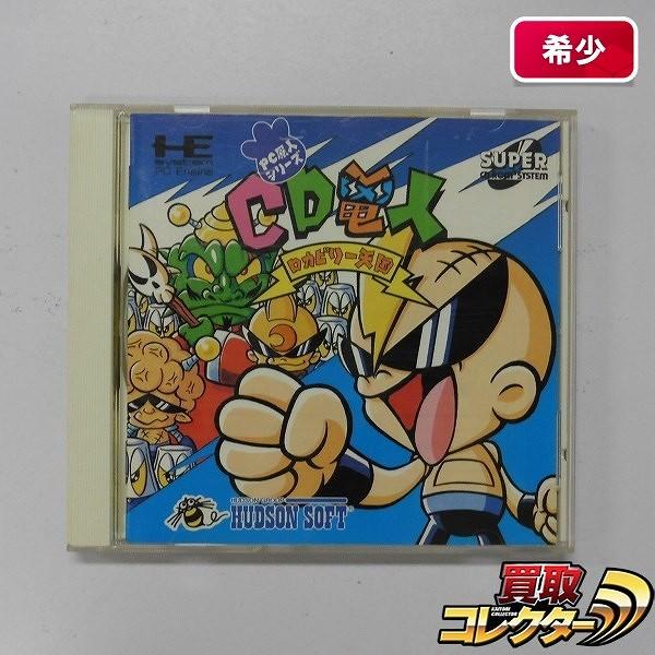 PC Engine スーパーCD-ROM2 CD電人 ロカビリー天国 帯説ハガキ付