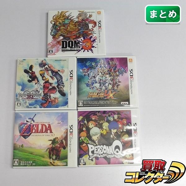 3DS ソフト ドラゴンクエストモンスターズ ジョーカー3 スーパーロボット大戦UX 他
