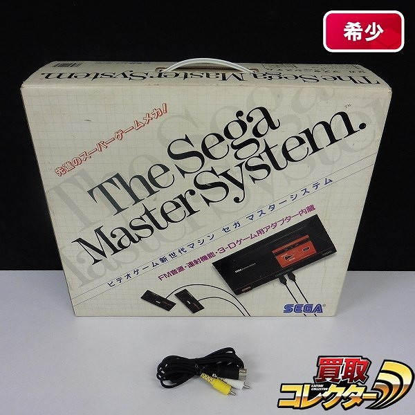 セガ マスターシステム AVケーブル付 / The Sega Master System
