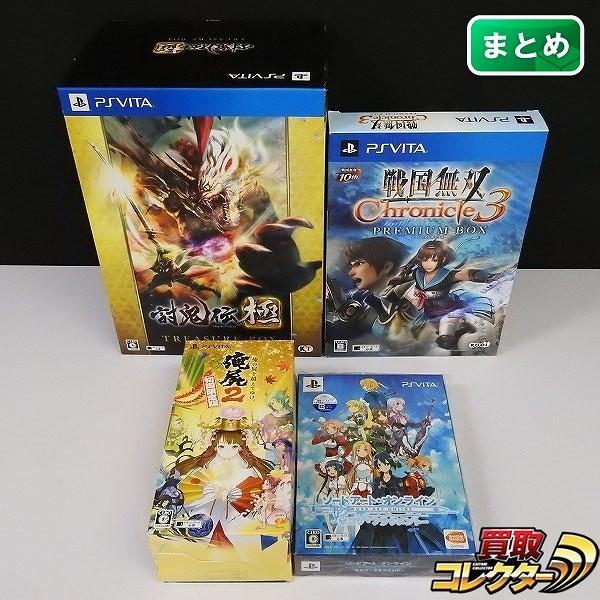 PS Vita 戦国無双3 PREMIUM BOX 討鬼伝極 討鬼伝 極 TREASURE BOX 他