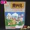 MSX2 ソフト HIGEMARU 魔界島~七つの島大冒険~ / CAPCOM
