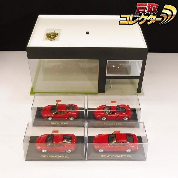 ジオラマ 1/43 ショールーム LED証明付 ixo ミニカー付 Ferrari