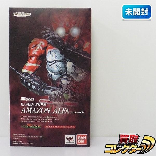 S.H.Figuarts 仮面ライダーアマゾンアルファ 2nd Season Ver.