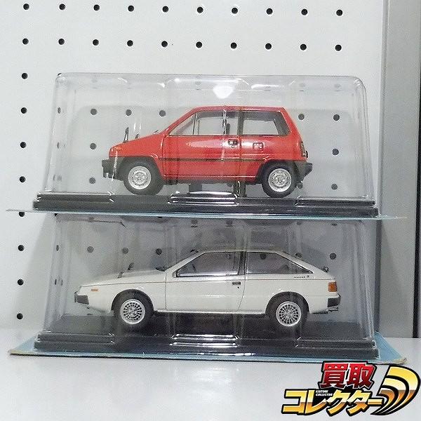アシェット 国産名車コレクション 1/24 いすゞ ピアッツァ ホンダ シティ