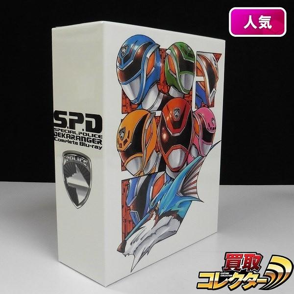 特捜戦隊デカレンジャー コンプリートBlu-ray 1巻 収納BOX付