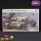 タミヤ 1/35 イギリス センチュリオン戦車 マークIII リモコン