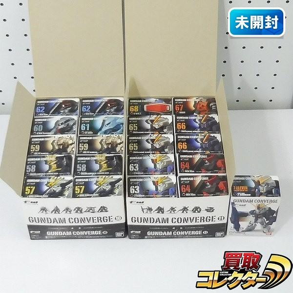 FW ガンダムコンバージ 10 11 各1BOX & ゼータガンダム セブンイレブン限定カラー